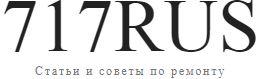 717rus.ru